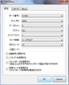 Bluetooth接続13