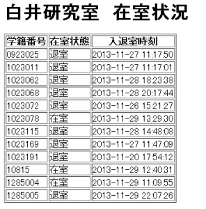 Screenshot_2013-11-26-20-35-46