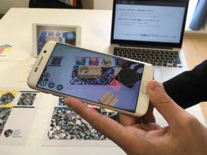 モバイル型AR玉転がし積木アプリケーション