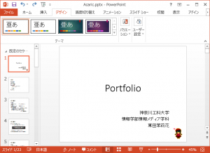1423153_portfolio_02
