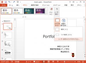 1423153_portfolio_03