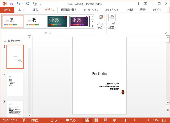 1423153_portfolio_05