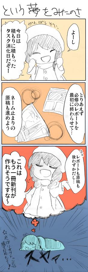 1423153_comic02