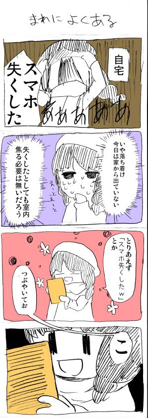 1423153_comic03