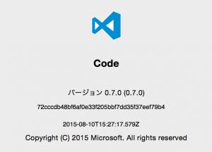 スクリーンショット 2015-08-18 17.37.43