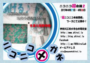 A5_yoko-omote