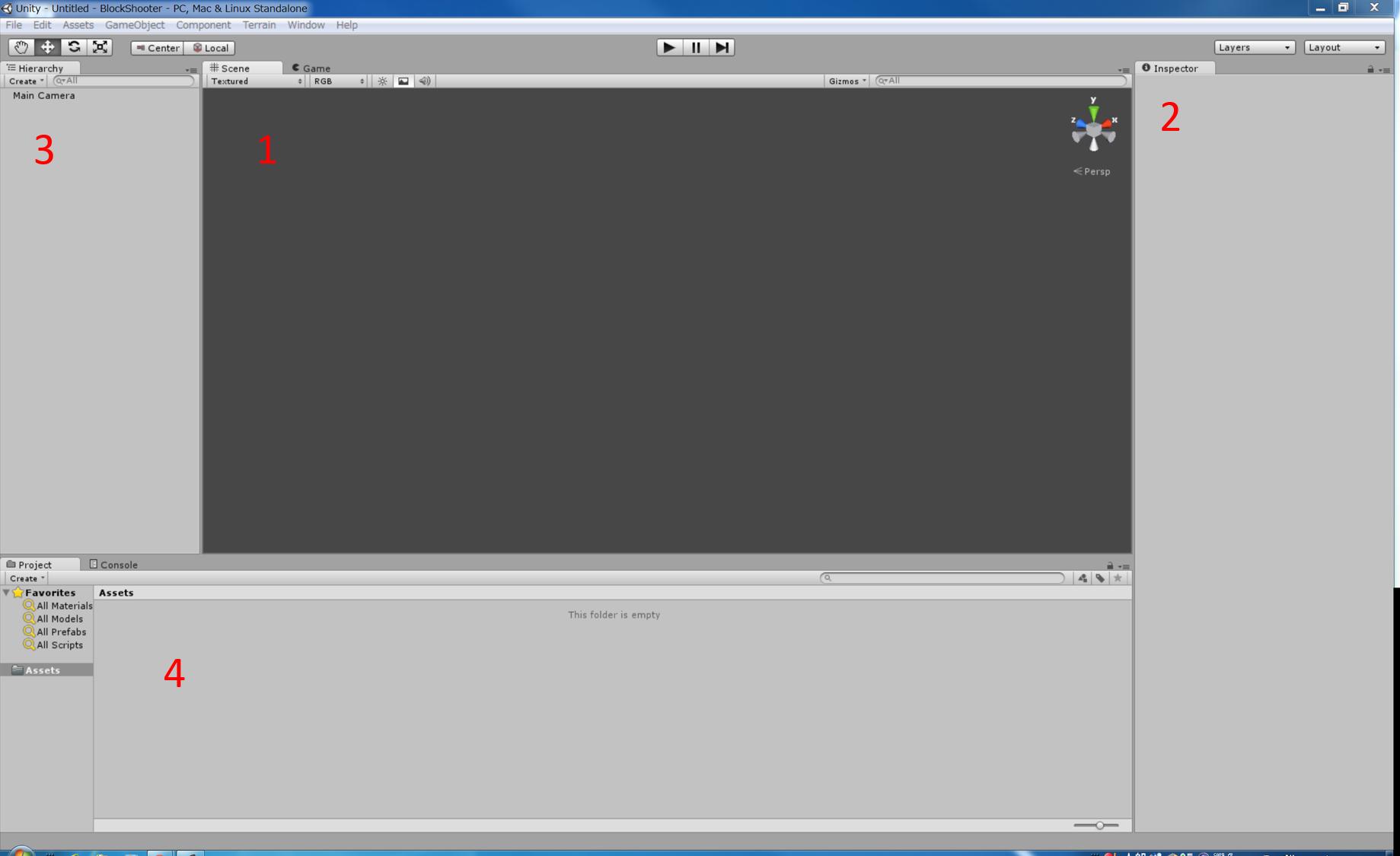 Unityの画面