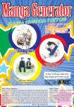 JAPAN EXPO配布予定のフライヤー(フランス語/英語)