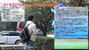 hatsumoude-pressrelease-1024x576